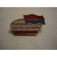Вьетнамский значок.