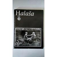 Jan Halasa.