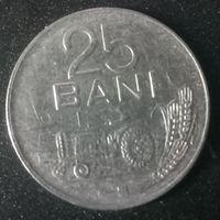 25 бани1966 Румыния