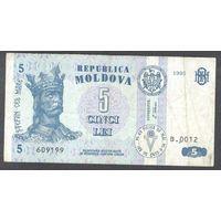 Молдова 5 лей 1995 г. Редкий год.