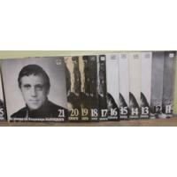 На концертах Владимира Высоцкого Вся серия 1- 21 LP