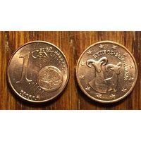 Кипр, 1 евроцент 2016