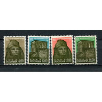 Индонезия - 1964 - ЮНЕСКО. Архитектура - [Mi. 439-442] - полная серия - 4 марки. MNH.