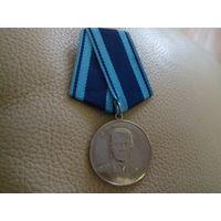 "Медаль Маргелова ""70 лет ВДВ 1930-2000"""
