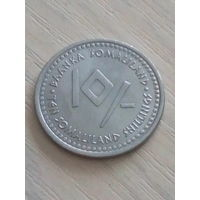 Сомалиленд 10 шиллингов 2006г./скорпион/
