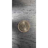 Ливан, 500 ливров, 2009 года