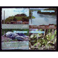 Сцепка 2012 год Никарагуа
