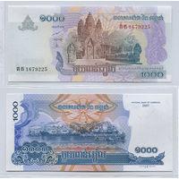 Распродажа коллекции. Камбоджа. 1 000 риэлей 2014 года (P-58c - Выпуск 2005-2013)