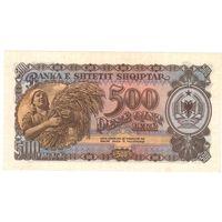 Албания 500 лек 1957 года. Состояние UNC!