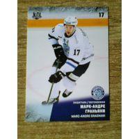 Марк-Андре Граньяни - 10 сезон КХЛ.