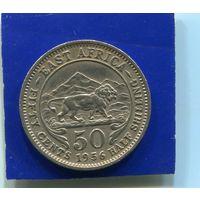 Британская Восточная Африка 50 центов 1956