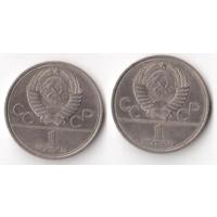 Монеты 1 рубль Игры 22 XXII Олимпиады - Москва - 1979 Монумент Покорителям космоса СССР космос