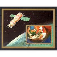 1972 ОАЭ. Умм-эль-Кайвайн. Памяти советских космонавтов