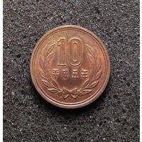 Япония, 10 йен 1993