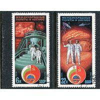СССР 1979.. Космический полет СССР - Венгрия