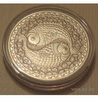 Рыбы 1 рубль медно-никелевый сплав 2009