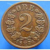 Норвегия 2 эре 1876 (2-33)