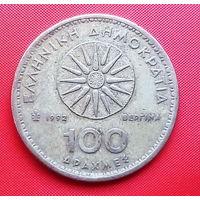 55-13 Греция, 100 драхм 1992 г.