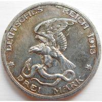 30. Германия,Пруссия 3 марки 1913 год, серебро. 100-летие победы над Наполеоном.