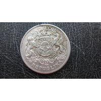 Латвия 2 лата 1925 ( серебро )