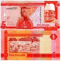 Гамбия 5 даласи образца 2015 года UNC p31