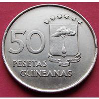Экваториальная Гвинея.  50 песет 1969 год  KM#4  Редкая!!!