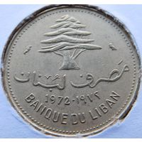 Ливан 10 пиастров 1972 год