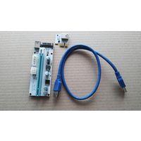 Riser PCE164-N06 008S