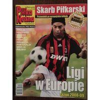 Журнал - PILKA NOZNA номер 4(59) 2008
