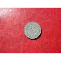 20 стотинок 1917 года Болгария (цинк)