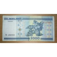 1000 рублей 2000 года, серия ГН
