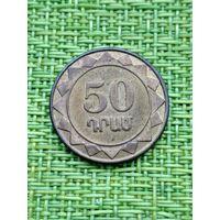 Армения 50 драм, 2003 год