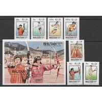 Бутан 1984 Спорт Олимпийские Игры