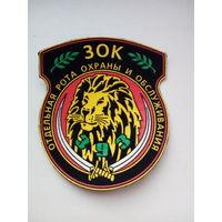 Шеврон 393 отдельная рота
