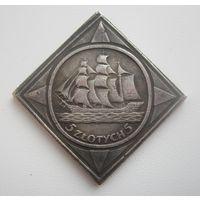 """Польша: """"Ромб"""" 5 zlotych 1936 """"Парусник"""", - копия-"""