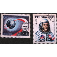 """Космос. Польша 1978. """"Аполло-15"""". Полная серия, гаш."""