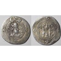 Драхма Хосров II, г. Вех-Кавад, Центральный Ирак (Южная часть) 598-599 г. (8-9-й год правления)