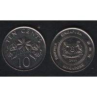 Сингапур km100 10 центов 2011 год (b06)