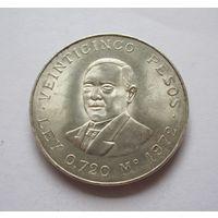 Мексика 25 песо 1972 100 лет со дня смерти Бенито Хуареса - серебро
