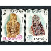 Испания - 1974 - Европа. Скульптуры - [Mi. 2072-2073] - полная серия - 2 марки. MNH.