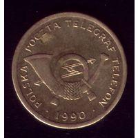 Польский телефонный жетон 1990 А