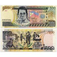 Филиппины. 500 писо (образца 2011 года, P196c, XF)