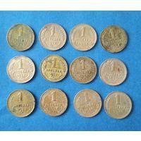 1 копейка 1927,1929,1931,1930,1933,1936,1938,1940