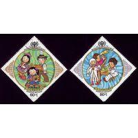 2 марки 1975 год Монголия Год детей 1196,1198