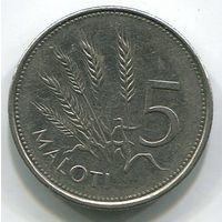 ЛЕСОТО - 5 МАЛОТИ 1998