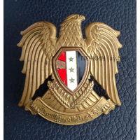 Кокарда вооруженных сил Сирии (редкий ранний тип, латунь)