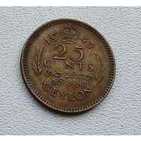 Цейлон 25 центов, 1943 3-15-13