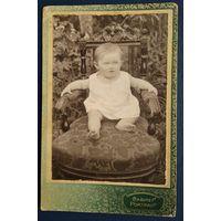 Фото ребенка. До 1917 г. 9х14 см.
