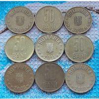 Румыния 50 бани. Герб.