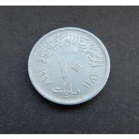10 милим 1967 Египет
